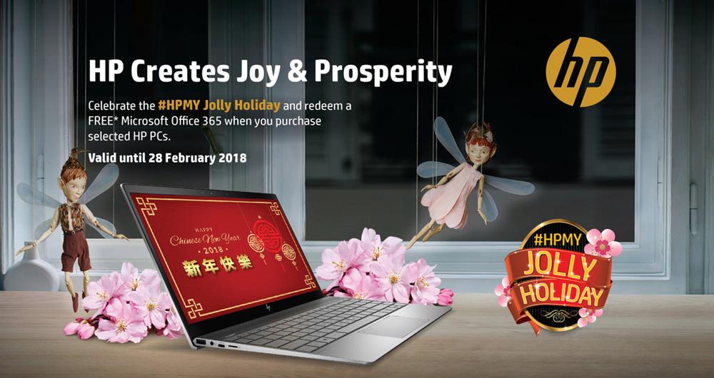 HP MALAYSIA JOLLY HOLIDAY CAMPAIGN